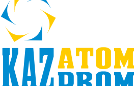 В АО «НАК «Казатомпром» принята стратегия до 2025года