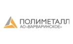 logo_varvarinskoe
