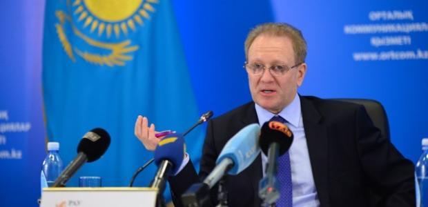 Нацбанк Казахстана скупает все аффинированное золото в стране