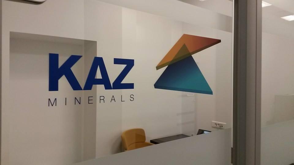 Итоги производственной деятельности группы Kaz Minerals за 2014год