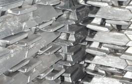 Казахстанский альфа-металл