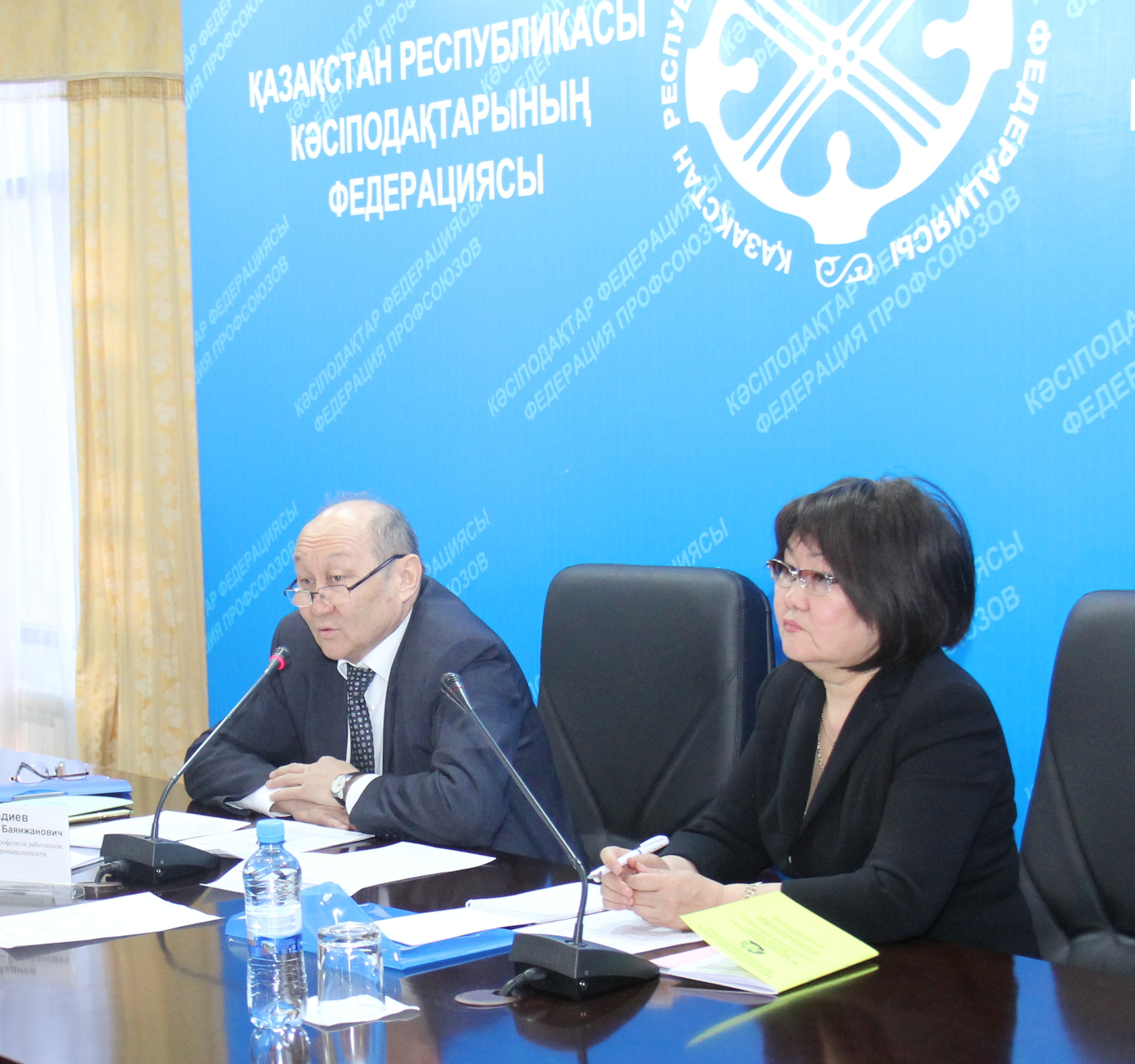 Состоялся съезд Профсоюза работников атомной промышленности РК