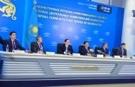 Три триллиона тенге потрачено на геологоразведку в Казахстане