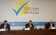 «Казахмыс» увеличивает долю казахстанского содержания