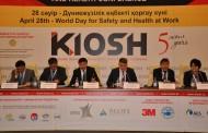 В Астане открылась международная конференция и выставка «KIOSH 2015»