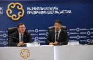 Металлурги Казахстана хотят узнать, как найти дешевые кредиты