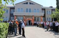 Учебный центр открыт в канун дня металлурга!