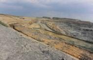 Транспарентная геология РК