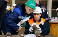 Евразийская Группа запустила портал вакансий job.erg.kz