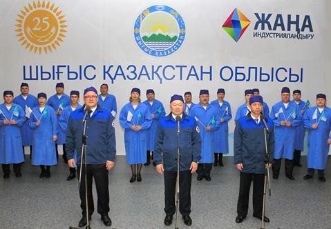 В Казахстане началось строительство завода по производству топлива для атомных станций.