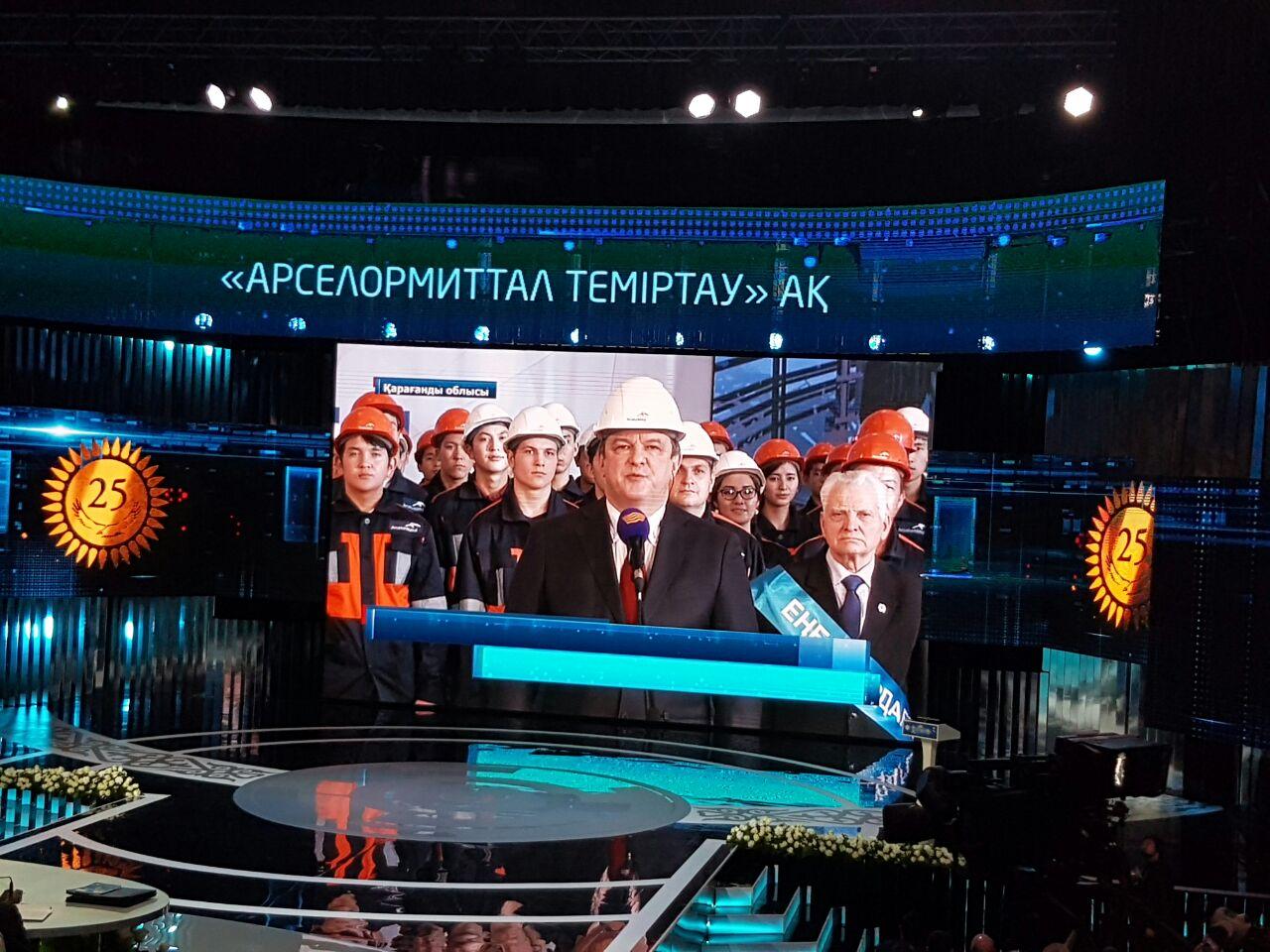 Компания «АрселорМиттал Темиртау»представила Главе государства главный инвестиционный проект 2016 года