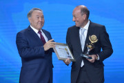 АО «Казахстанский электролизный завод» удостоено специальной премии – «Лидер качества»
