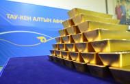 «Золотые» новости: выпуск аффинированного золота увеличился на 9% за год