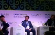 Казахстанское содержание возрастет