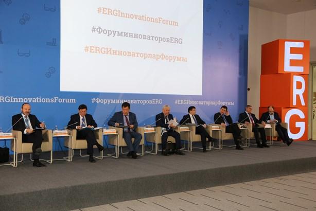 Форум инноваторов ERG расширяет формат