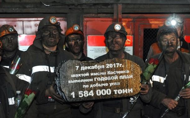 На шахте им. Костенко АО «АрселорМиттал Темиртау» досрочно выполнен производственный план