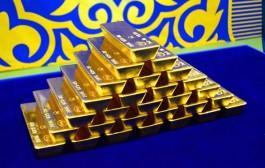 Золото с клеймом «KZ» (аффинажный завод ТОО «Тау-Кен Алтын» )