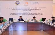 В Темиртау презентовали комплексный план по «оздоровлению экологии»