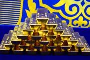 Казахстан увеличил запасы золота