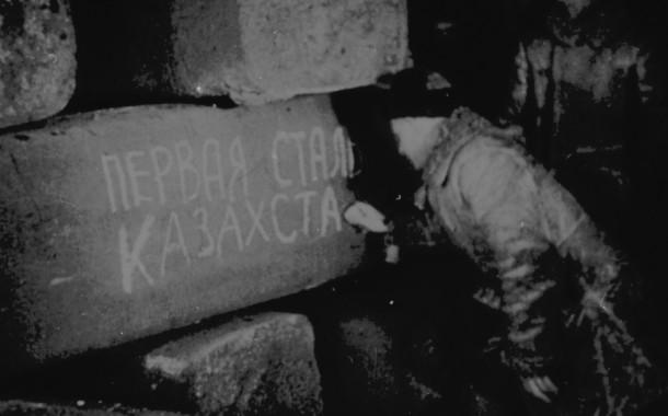 С Днем рождения, Казахстанская Магнитка!