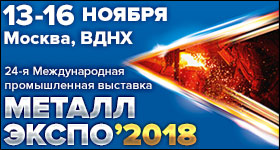 Mining 2018 Novosibirsk