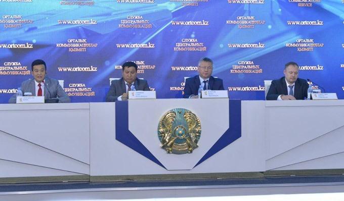 Крупные компании ГМК Казахстана сформировали стратегии развития в вопросах цифровизации