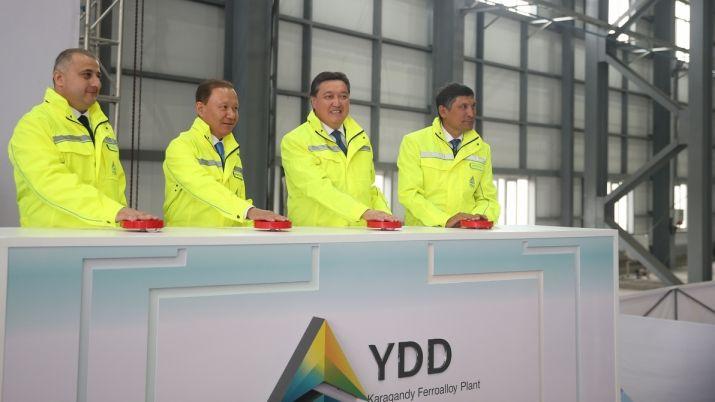 Аскар Мамин принял участие в открытии нового ферросплавного завода в Карагандинской области