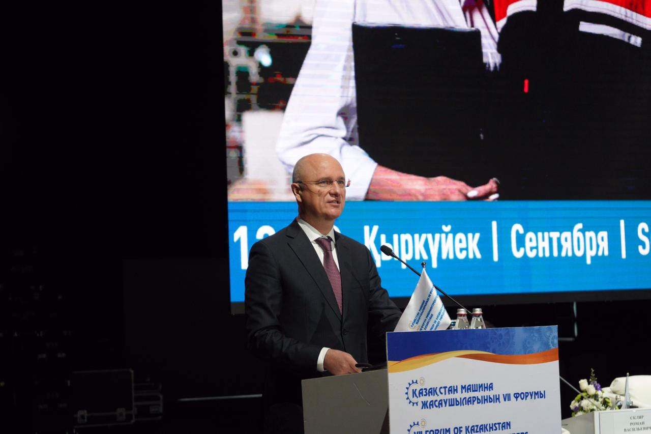 Машиностроение – драйвер индустриализации Казахстана!