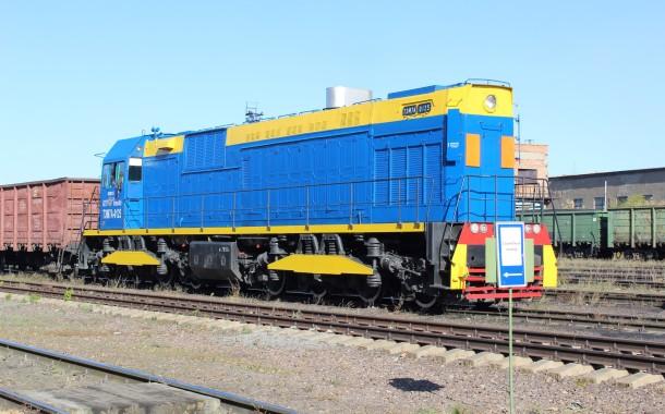 Стратегически важный вид транспорта снова в работе ЦОФ «Восточная»