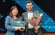 АО «АК Алтыналмас» удостоен высокой награды!