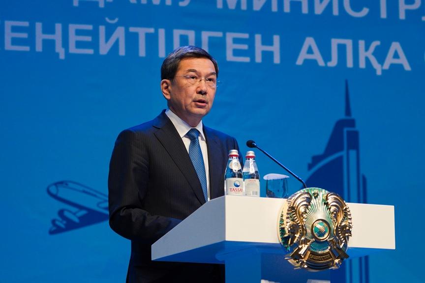 МИИР РК обозначены приоритеты работы на 2020 год