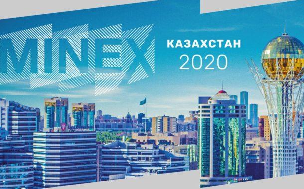 МАЙНЕКС Казахстан  вновь открывает двери