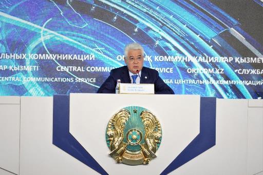 Состоялась отчетная встреча Министра индустрии и инфаструктурного развития РК перед населением