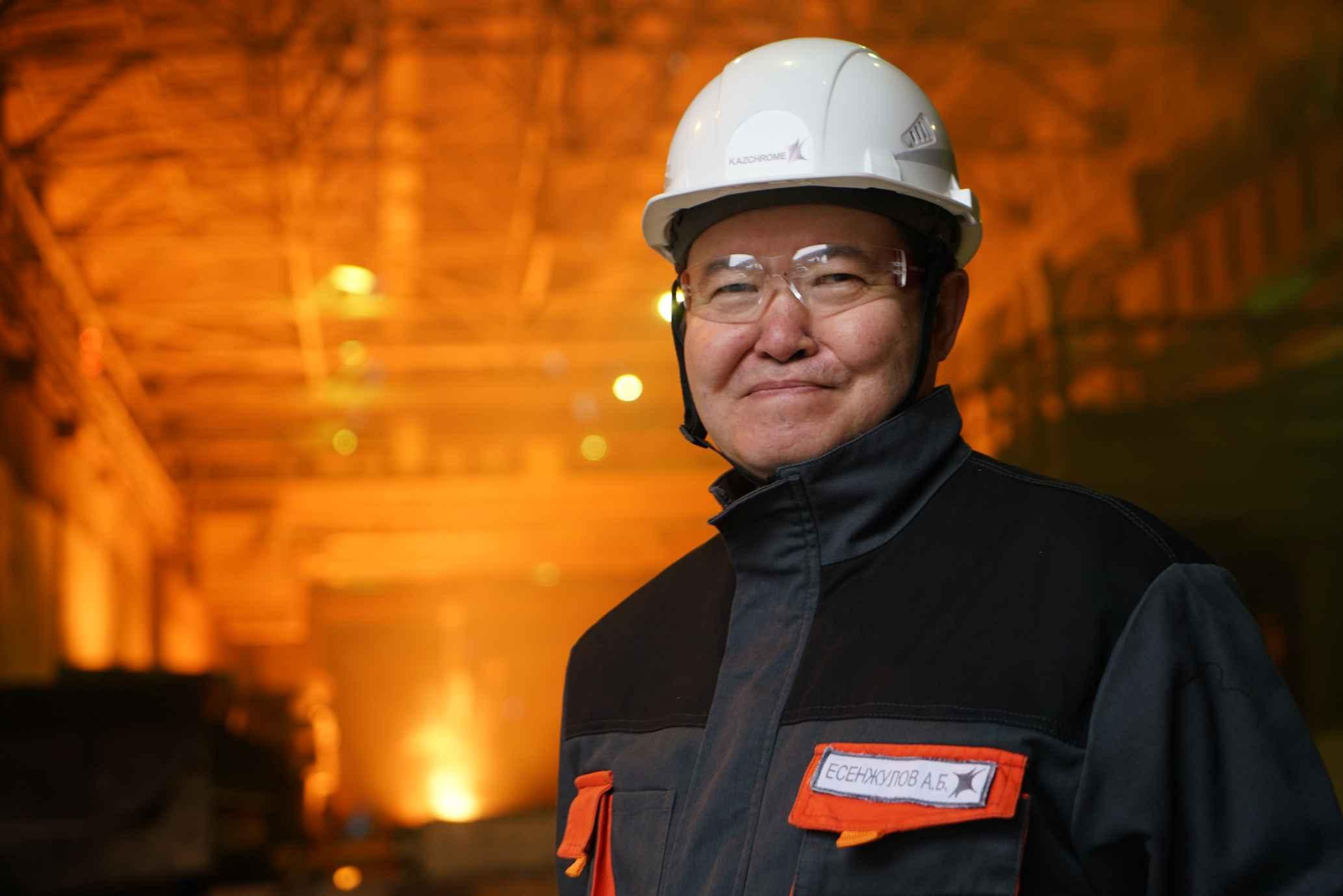 Арман Есенжулов: в металлургии профессионалом быстро не станешь