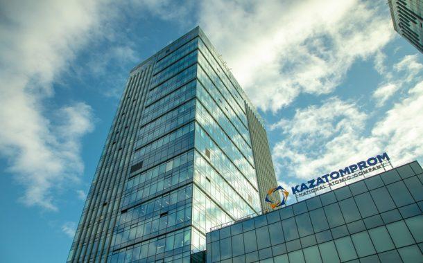 Казатомпром объявляет об изменениях в составе руководства