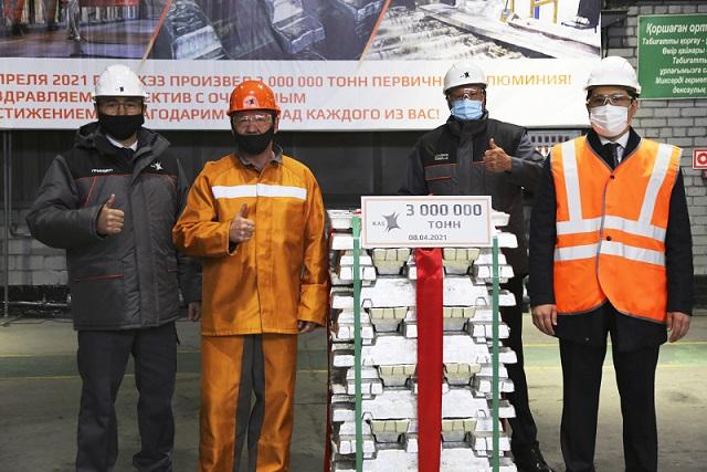 Новая веха КЭЗа – три миллиона тонн «крылатого» металла
