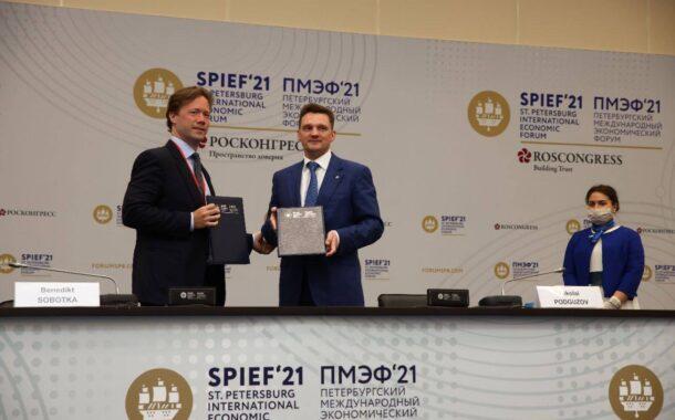 Евразийский банк развития намерен предоставить финансирование  АО «ССГПО»