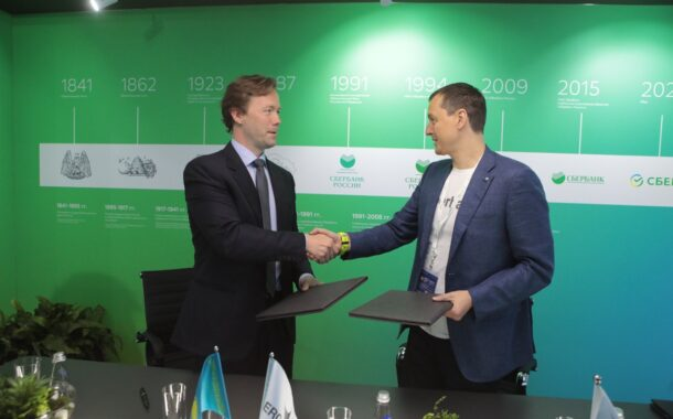 Сбер и Eurasian Resources Group будут совместно разрабатывать стандарты ESG в горно-металлургической отрасли