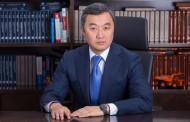 В составе руководства ТОО «Корпорация Казахмыс» произошли кадровые изменения