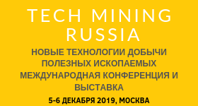 TECHMining 2019 Moscow