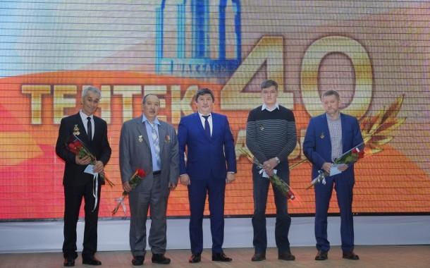 Шахта «Тентекская» АО «АрселорМиттал Темиртау» отметила свое 40-летие.
