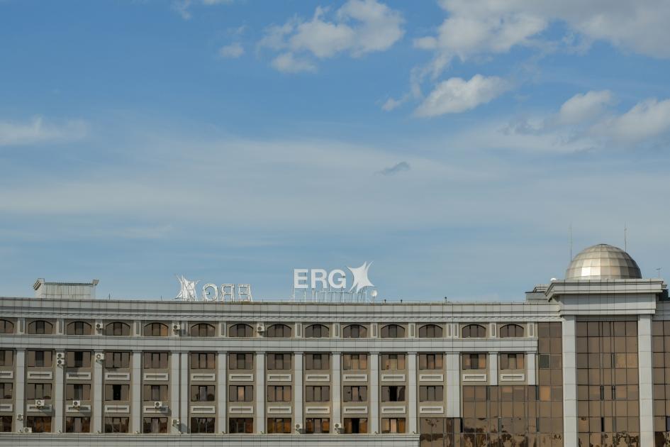ERG поддерживает инициативу Нурсултана Назарбаева о создании республиканского фонда