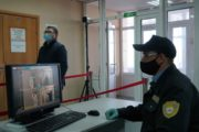 Дистанционные тепловизоры установлены на проходных Казахстанского электролизного завода