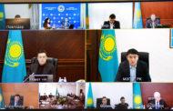 Премьер-Министр РК Аскар Мамин провел совещание по вопросам развития горно-металлургического комплекса