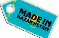 67,6 млрд тенге составят закупки Eurasian Resources Group (ERG) у казахстанских поставщиков в этом году